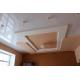 Натяжной многоуровневый потолок Н6.3